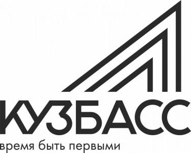 Лого КУЗБАСС.jpg